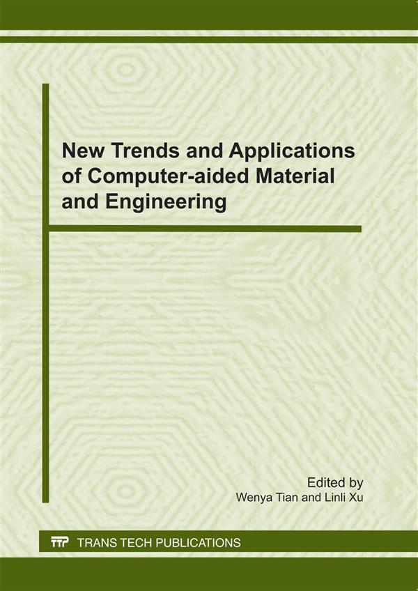 recent research papers in computer science and engineering