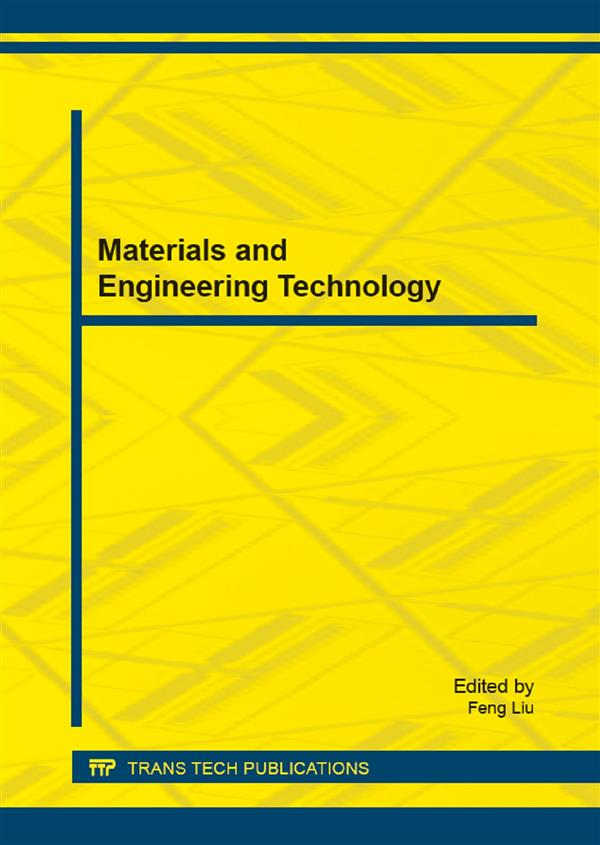 industrial technology study paper
