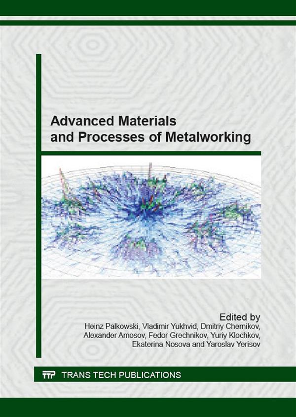 Advanced Materials and Processes of Metalworking