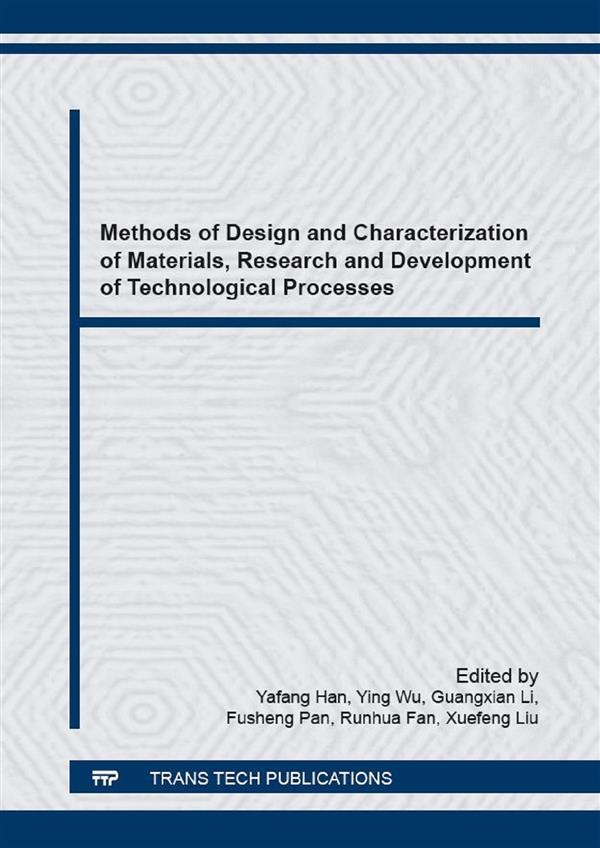 Methods of Design and Characterization of Materials, Research and Development of Technological Processes