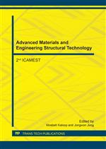 Advanced Materials and Engineering Structural Technology