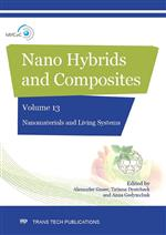 Nano Hybrids and Composites Vol. 13